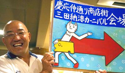 今年初開催!「慶仲祭」ってなに!?