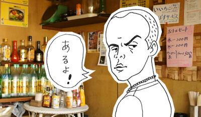 ついに最終話!『HERO』第1話ロケ地が田町にあった!?