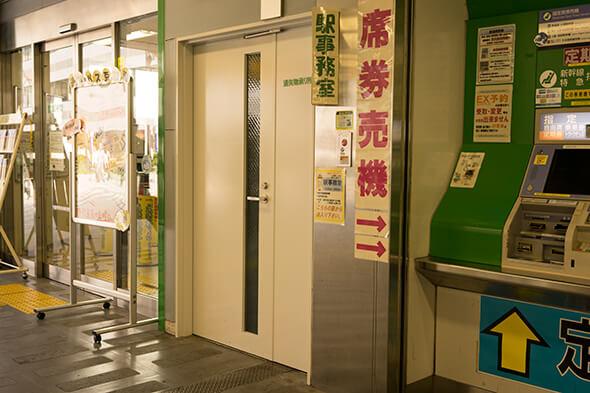 意気揚々と田町駅の事務室に向かいます