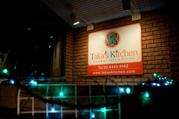 夜のTaka's Kitchenはネオンがキラキラ