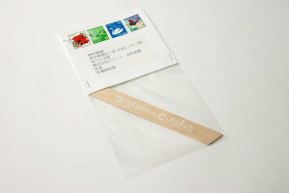 TBWA HAKUHODOさんからのクリスマスカード
