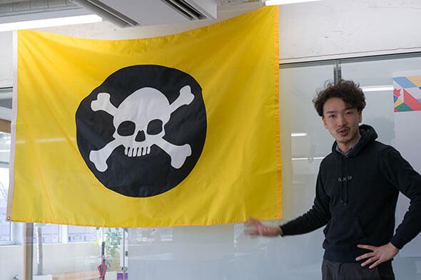 社旗が海賊旗!