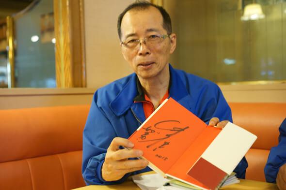 中山律子さんのサイン本「パーフェクトじゃない人生」って・・もう好きになっちゃいそう!