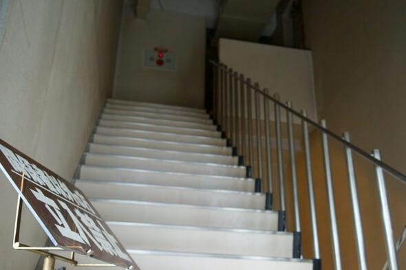 階段の先には何かがある!