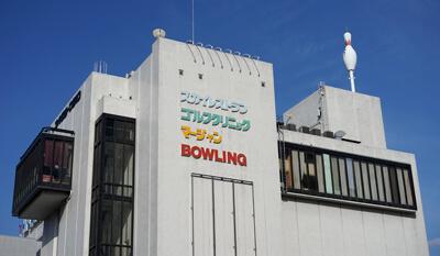 さようならそしてありがとう、WE LOVE♡田町ハイレーン!(前編)
