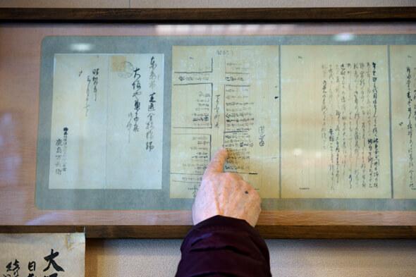 鹿島万兵衛さんのお手紙に入っていた手描き地図