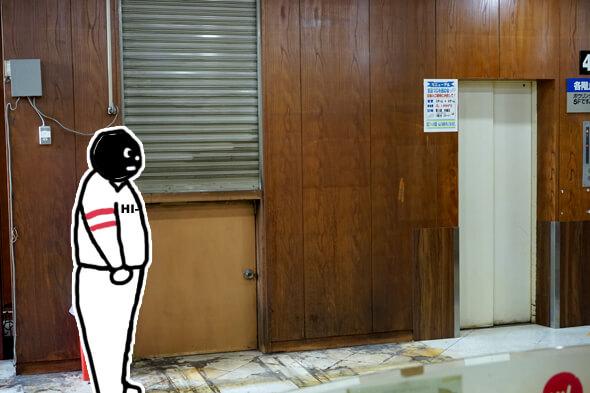 このドア間違えて開けちゃうと下に落ちちゃうから封鎖したの