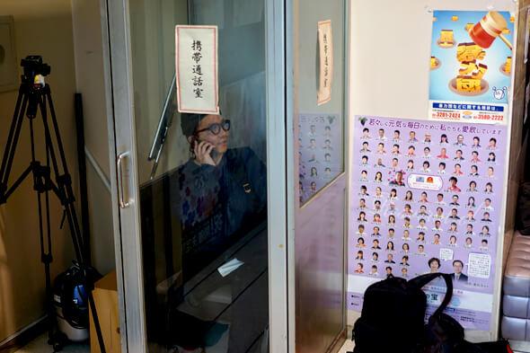 やっぱり無視できない携帯通話室