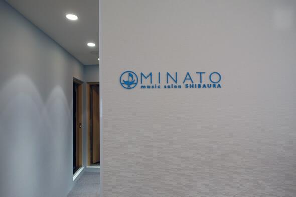 ミナトミュージックサロン