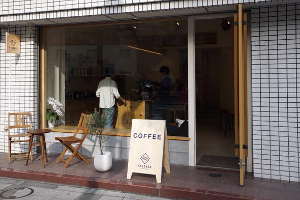 coffee_13