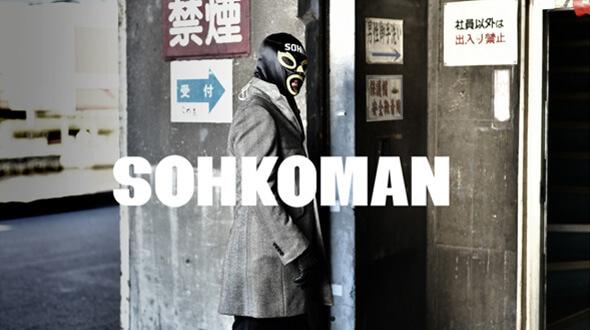 sohkoman_07