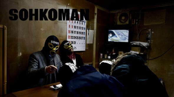 sohkoman_08