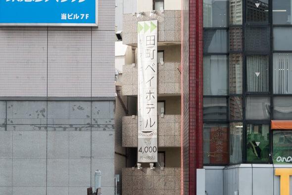 bay-hotel_02