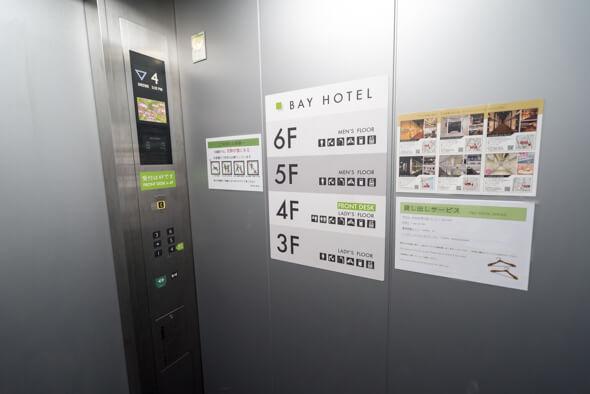 bay-hotel_04