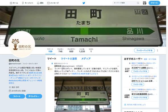 tamachibrother_01