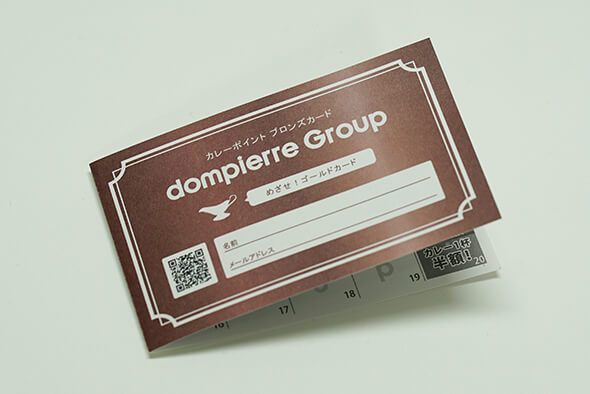 dompierre12