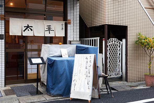 taika_03