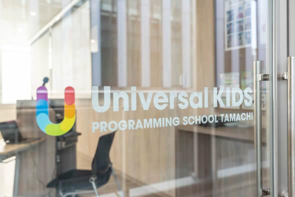 universalkids01