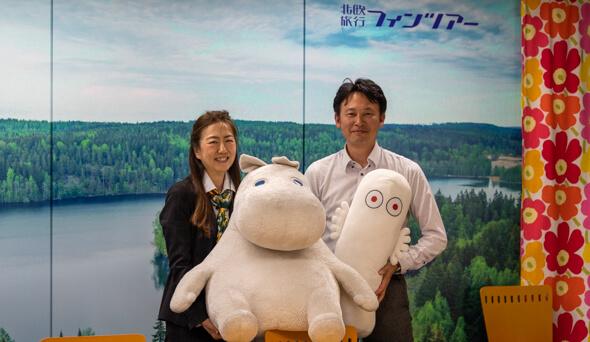 田町で見つけた北欧専門の旅行会社、ぶっちゃけほかと何が違う?