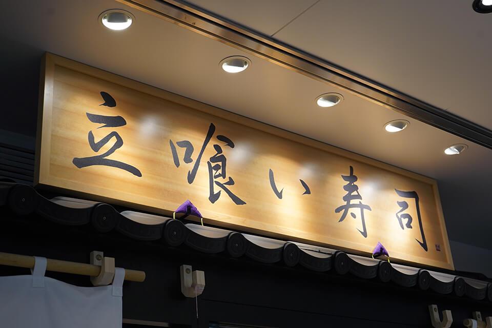 uogashi_yahoo03トリ