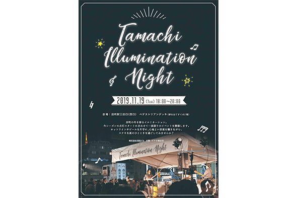 TamachiIlluminationNight01