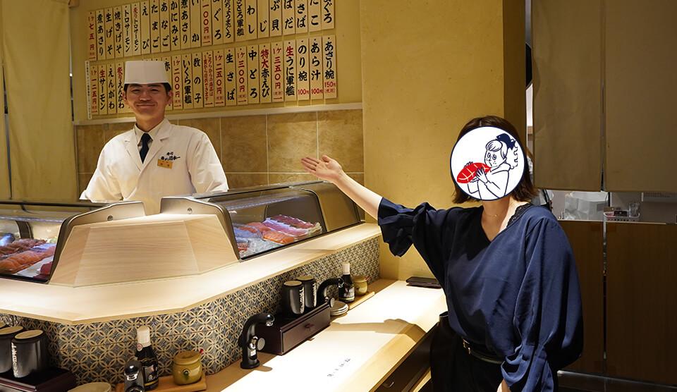 オトナの嗜み! 立ち喰い寿司秘密の貸し切りカウンターへ潜入!