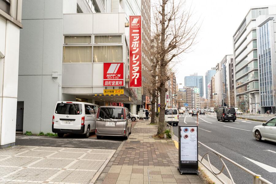 utsuwacoffee001