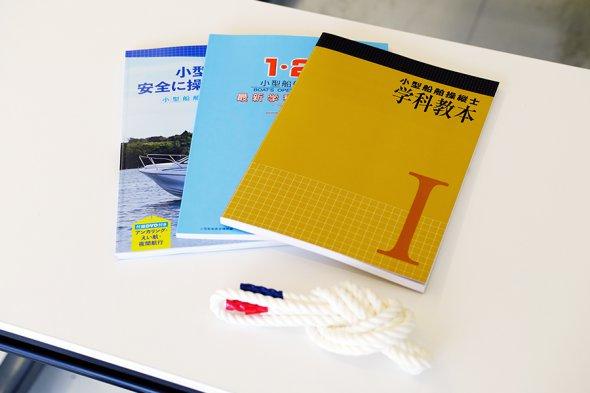 tokyo-harbour2-006
