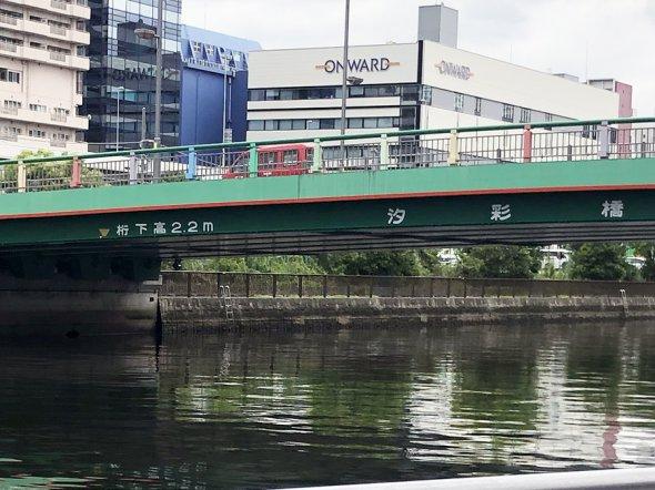 tokyo-harbour2-017
