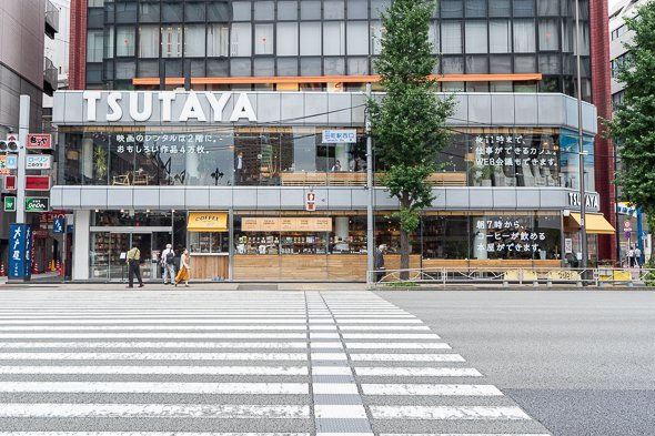 tsutaya-1