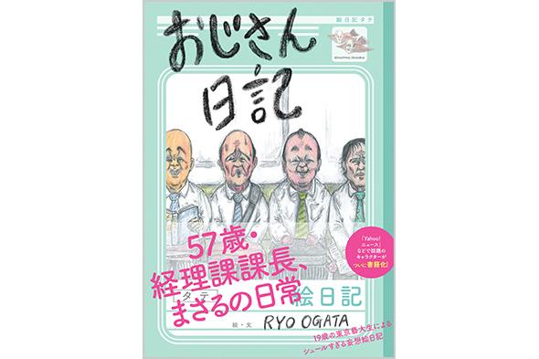 ryoogata-07